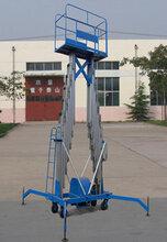供应静海铝合金式升降机宁和升降平台升降货梯图片