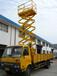 加工生产长治升降机晋城车载式升降平台