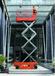 供应晋中全自行式升降机吕梁升降平台升降货梯