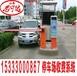 自动停车场系统小区停车场系统停车场设备系统智能停车场管理