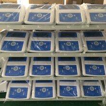 中医养生,波动系列产品——法拉第波仪,生物波原理的七天见效深圳市康明健科技,