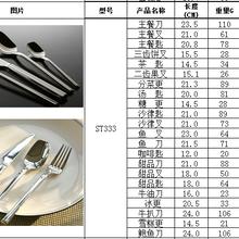 骑士精神yayoda不锈钢西餐具不锈钢刀叉勺不锈钢餐具西餐餐具图片