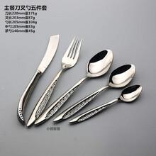 供应西餐刀叉勺品牌不锈钢餐具不锈钢西餐餐具套装刀叉勺图片