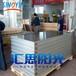 苏州太阳能集中供热宾馆,高效燃传统能源锅炉辅热平板