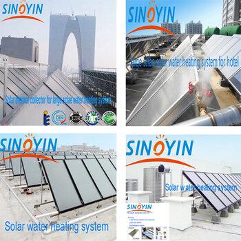 蘇州太陽能集中供熱工廠用,燃傳統能源鍋爐輔熱平板