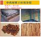 苏州高温热泵中草药烘干项目