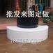 欣美隆美陈座椅制作玻璃钢休闲座椅商场美陈装饰雕塑