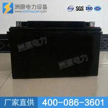 小型阀控密封式铅酸蓄电池价格厂家用途特点专买