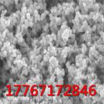 光学玻璃涂层用纳米隔热粉GTO粉近红外屏蔽材料图片