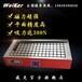 东莞厂家直销超强力永磁吸盘300300方格磁盘加工中心专用吸盘、磁力超强