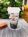 洛陽奶茶設備原料批發廠家奶茶粉果汁紅茶果蜜冰淇淋粉