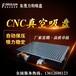 供应力钧吸盘300x300CNC真空吸盘铝板、电木板等不导磁加工利器