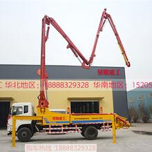 混凝土臂架泵车混凝土臂架泵车价格混凝土臂架泵车厂家