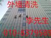 北京专业外墙清洗,工程保洁,地毯清洗,内外墙涂料