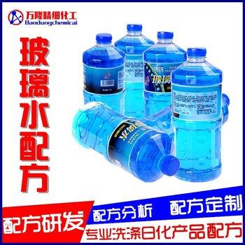 汽车玻璃水制作方法,蜡水玻璃水制作技术,玻璃清洁剂配方,玻璃水制作技术培训。