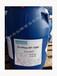 WT-105A水性流变助剂,德谦流变助剂,水性增稠剂