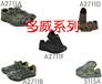 强人3515鞋靴多威跑鞋迷彩胶鞋作训鞋厂家生产批发下单定做