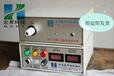 HS-120KV高压静电发生设备水油通用款