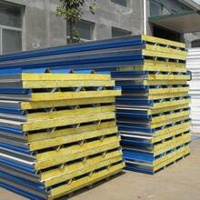 大兴区彩钢板、防火岩棉板、围挡板、楼承板规格全、质量优价格低图片