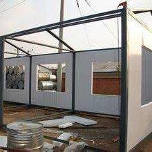 活动彩钢房-彩钢房-拆装方便-舒适美观-北京彩钢活动房
