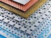 京东万顺彩钢钢结构公司隔音板制作冲孔板厂家
