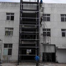 厂家制作钢结构电梯井--西城区钢结构电梯井--高质快捷图片