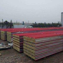 大兴附近的彩钢岩棉板厂家-彩钢岩棉板-价格质量绝对成正比