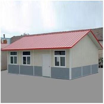 彩钢房-北京彩钢房制作、安装-防水保温-美观舒适