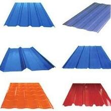 房山彩鋼板、彩鋼瓦、彩鋼巖棉板定制、批發安裝廠家