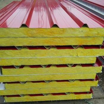 丰台彩钢、阻燃彩钢板、岩棉夹芯板厂家生产