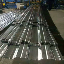 房山區壓型鋼板、閉口樓承板廠家批發--京東萬順壓型鋼板廠家