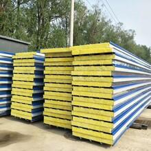 通州彩鋼瓦、彩鋼巖棉板、防火彩鋼板批發安裝廠家