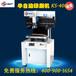 厂家直销KS400国产高性价比半自动锡膏印刷机