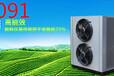 深圳空气能烘干机热泵烘干机厂家药材烘干机佛香烘干机工业烘干机农产品烘干机