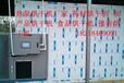 药材烘干机热泵烘干机厂家药材烘干工艺