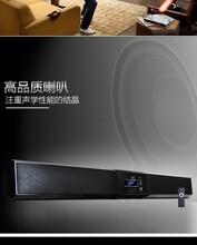 电视机回音壁音箱济南专业音响回音壁音箱液晶电视回音壁音箱