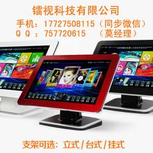 3T主机+215寸触摸屏深圳市镭视双系统安卓点歌机家庭影院KTV卡拉OK机