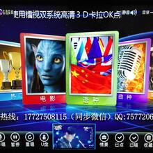 免费试用镭视LS-860双系统安卓点歌机家庭影院KTV卡拉OK点唱机