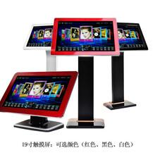镭视卡拉OK家庭KTV双系统点歌机3T硬盘+21.5寸超薄金边触摸屏