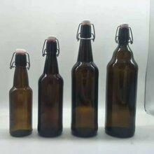 玻璃瓶,棕色玻璃瓶图片