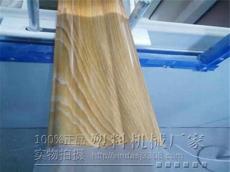 PVC仿实木线条生产线