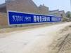 留坝县墙体发布留坝县彩绘广告刷墙广告182-2055-8123热点观察