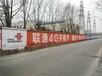宝鸡陇县墙体广告陇县墙体彩绘陇县墙体广告发布182-2055-8123岁末巅峰惠