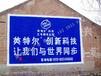 千阳手绘墙体广告千阳彩绘广告施工千阳户外广告182-2055-8123岁末巅峰惠