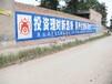 宝鸡扶凤墙体制作宝鸡扶风彩绘广告宝鸡扶风刷墙广告182-2055-8123岁末巅峰惠