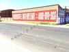 渭滨区手绘墙体渭滨区彩绘广告渭滨区刷墙广告182-2055-8123岁末巅峰惠