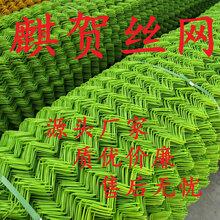 厂家热销304不锈钢链条式网带洗碗机网带不锈钢网链