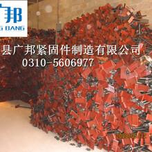 广邦供应高质量建筑用顶丝、顶托、油托、丝杠质量可靠价格优惠图片