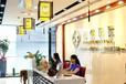 广州御藏文化发展有限公司