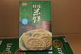 广西桂林特产金隆园荔浦米饼218克盒装香酥脆